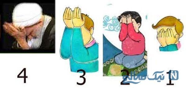 روش دعا کردن