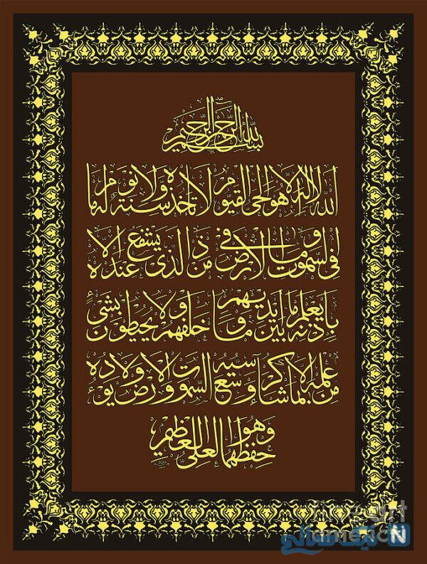 آیات معجزه گر قرآن