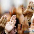 آثار اعراض از دعا و یأس از استجابت دعا