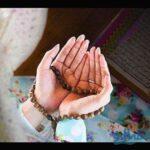 آداب دعا از زبان آیت الله نخودکی