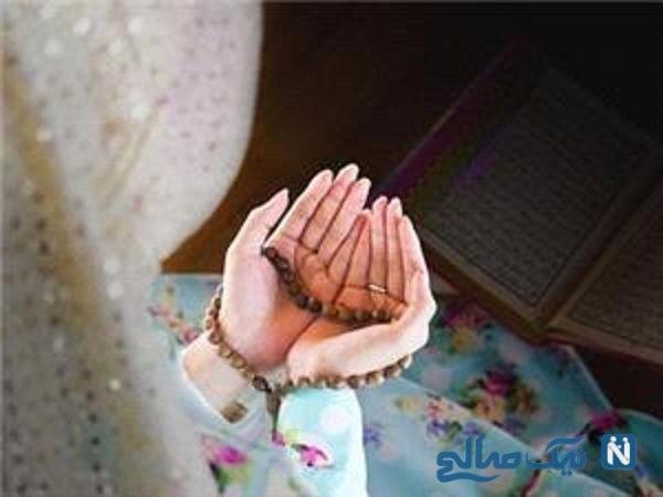 دعایی که مستجاب می شود