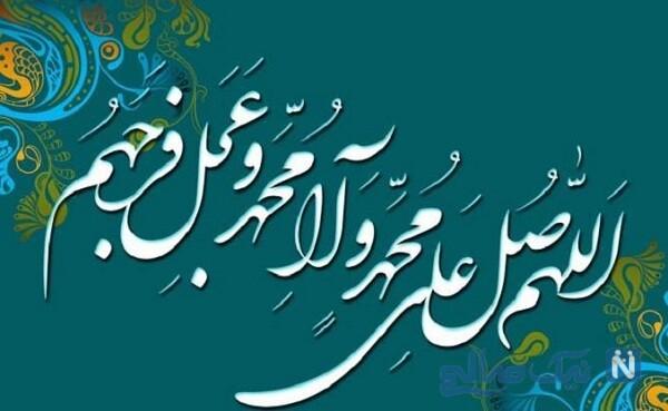 ختم صلوات برای امام موسی کاظم