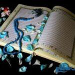 دعایی مخصوص سحرگاه برای برطرف شدن مشکلات شدید