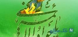 چه ساعتی به امام جواد متوسل شویم؟