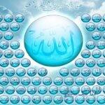 کاربرد اسماء الحسنی برای حاجت های مختلف