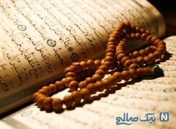 دعای رفع تنفر