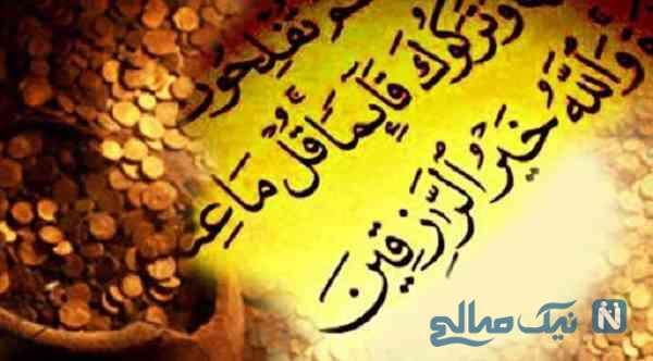 دعای امام باقر برای رزق