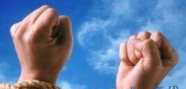 دعای حضرت آدم(ع) برای مبارزه با نفس