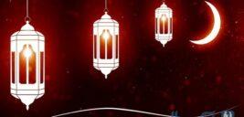 آمادگی برای ماه رمضان به سبک ائمه علیهم السلام