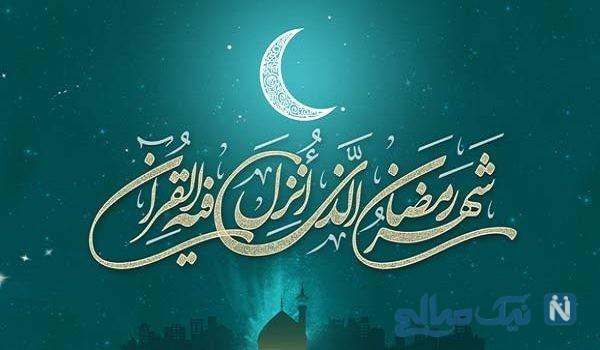 ۶فضیلت ویژه ماه مبارک رمضان