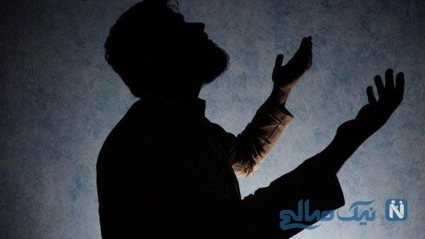 مستجاب شدن دعا