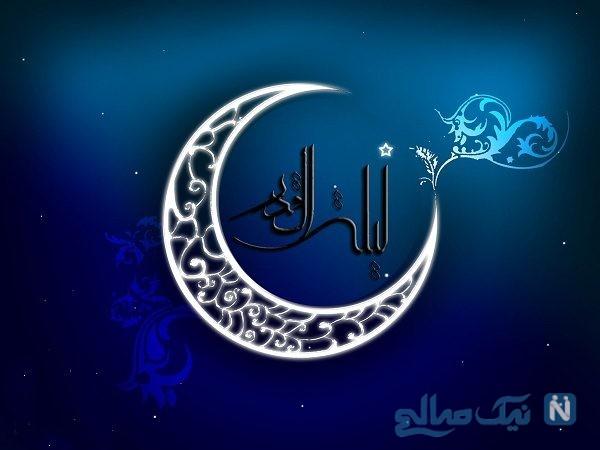 ماه رمضان ماه خدا
