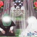 امر خداوند به ازدواج حضرت علی و زهرا(س)