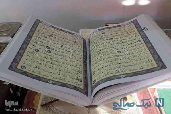 مثال عبرت آموز قرآن