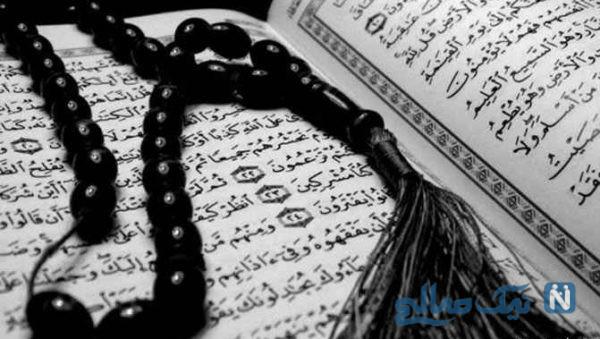 سریع الاستجابـه ترین دعا