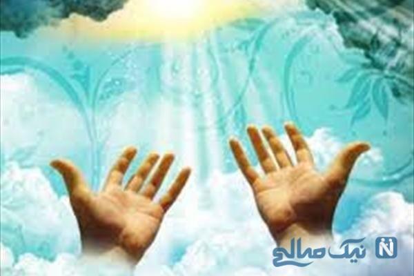 سریع الاستجابـه ترین دعا جهت رسیدن به حاجت کدام است؟