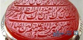 کدام سوره قرآن باعث معجزه در زندگی میشود؟