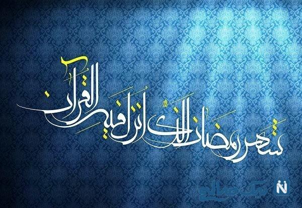 اعمال شب اول رمضان