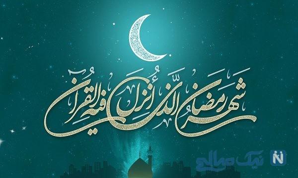 اعمال مخصوص شب اول ماه مبارک رمضان