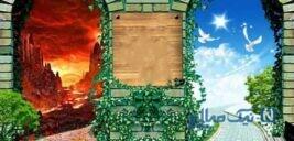 بهشت بر این سه نفر حرام است!