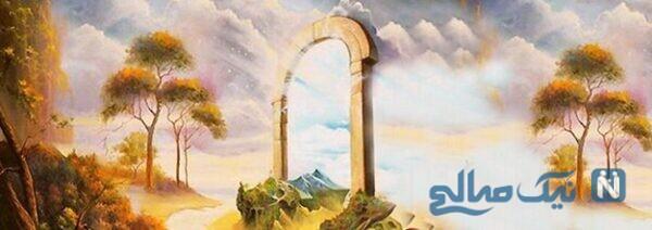 حرام بودن بهشت
