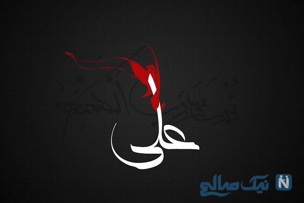 ۱۹رمضان: ضربت خوردن حضرت علی(ع) در مسجد کوفه