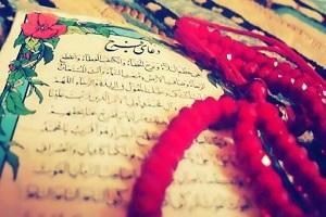 بهترین دعای وقت طلوع و غروب آفتاب، برای سعادت و برآورده شدن حاجات