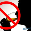 طبق آیات قرآن چرا شراب حرام است؟