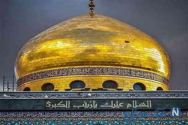 آیا سوریه ، مزار واقعی حضرت زینب(س) است؟