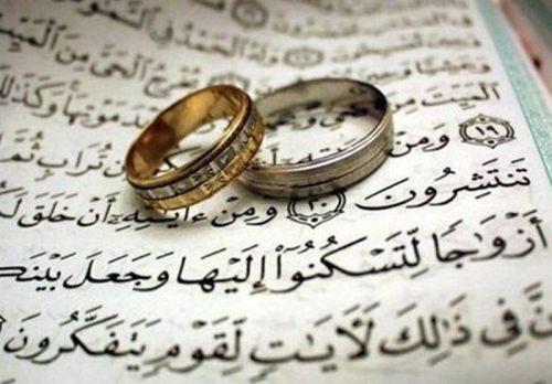 زمینه ازدواج