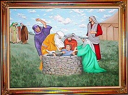 حضرت یوسف
