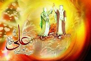 روز غدیر امام علی (ع) چند سال داشتند؟