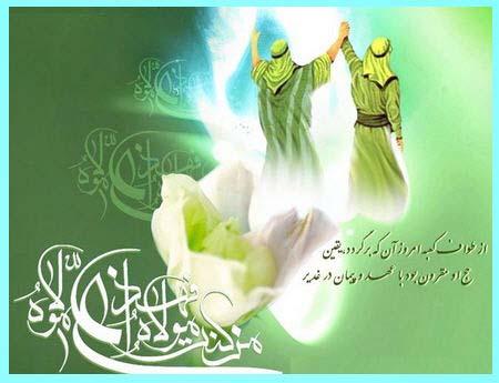 امام علی در روز غدیر