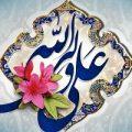 ماجرای تابوتی که پیامبر(ص) در روز غدیر به امام علی(ع) داد، چیست؟