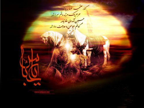 دعایی مجرب از امام حسین