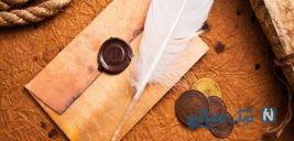 رمضان سال ۶۱ هجری و سیل نامه کوفیان به سمت امام حسین (ع)