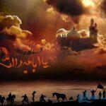 روایت روز یازدهم تا بیست و هشتم محرم الحرام