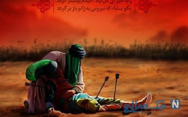 سرنوشت قاتلان امام حسین