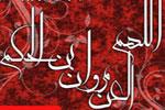 کسانی که در دعا بر آنها محکم بسته است!
