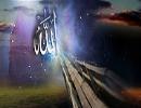چرا عده ای با قرآن مومن می شوند و عده ای نه؟!