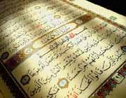 آرایش و آراستگی در قرآن