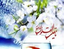 آیه ای از قرآن که درباره نوروز است