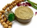 نگاهی اجمالی بر آثار پزشکی نماز