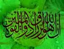 دعاىی مجرب برای وسعت رزق از امیر المؤمنین(ع)