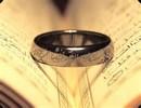 دعای هفت جلاله بر روی سنگ حدید جهت گشایش کارها