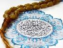 آدابی برای زنده کردن روح و نورانیت دل