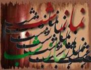 گناه کبیره نماز شب نخواندن
