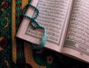 چرا روی صحبت قرآن فقط با مردان است؟!
