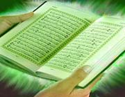 جامعترین آیه اخلاقى قرآن