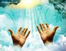 دعا جهت ابطال سحر بزرگ!